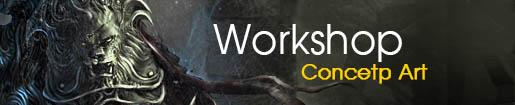 Workshop_Concept_Art.jpg